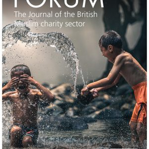 Launch of MCF's Journal 'The Forum'